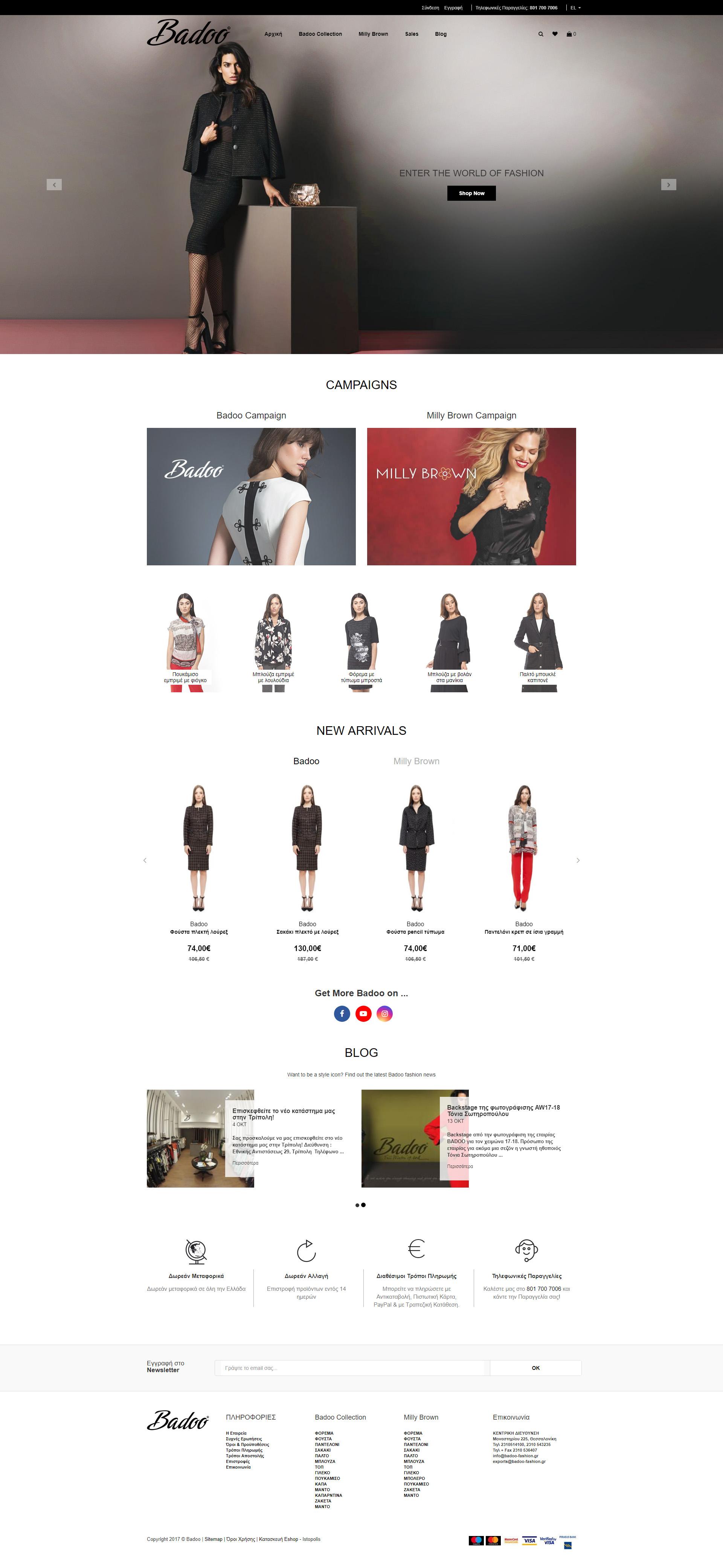 Badoo-Fashion - Website homepage 496798a8ff0