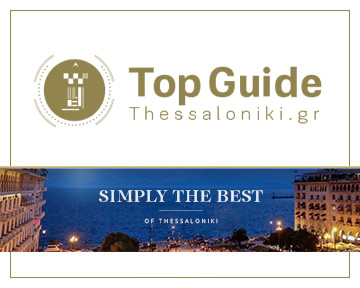 portfolio: Top Guide Thessaloniki