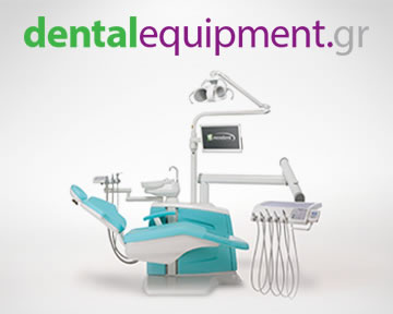 portfolio: Dental Equipment