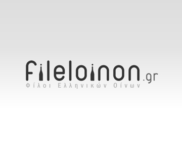 portfolio:fileloinon