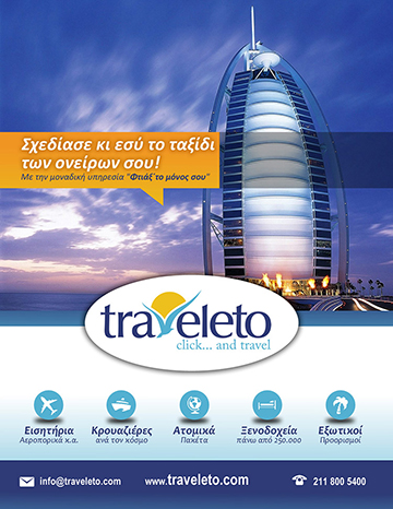 newsletter: Traveleto